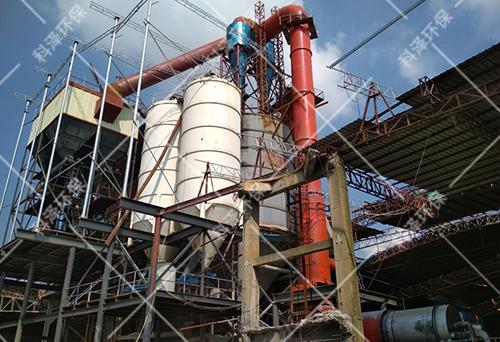 70T/H锰矿渣立式悬浮烘干生产线